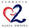 logo111 NET